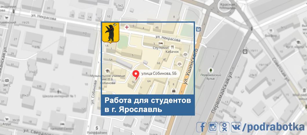 Карта Ярославль